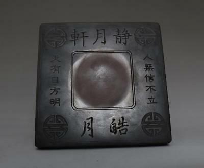 Fine Chinese Carved Inkstone With Marked Jingyuexuan (546)