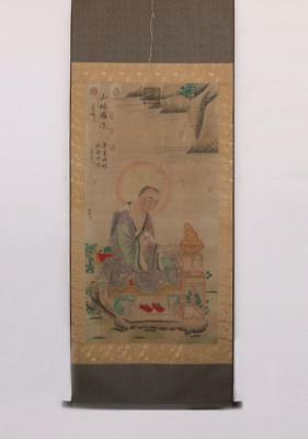Very Rare Chinese Hand Painting Buddha Scroll Zhang Xuan (468)