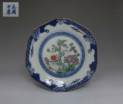 Very Fine Chinese Famille Rose Porcelain Dish Guangxu Marked 22Cm (325)