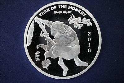2016 2 oz .999 Fine Silver Round - Year of the Monkey - APMEX