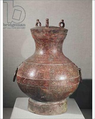 "18255363 10""x8"" (25x20cm) Print Vessel from the tomb of Prince Li..."
