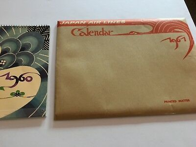 Japan Airlines 1960's Calendar Oriental Design Prints New Old Stock.   001-35