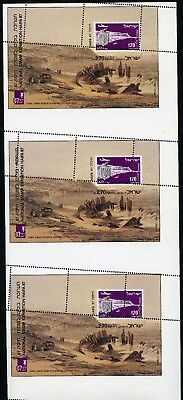 Israel Scott #963 Haifa '87 S/S Uncut Strip of 3 and Misperforated MNH!!