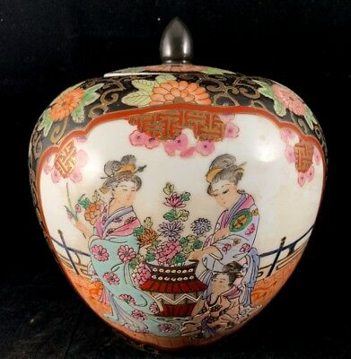 Asian Vintage Antique Famille Rose Porcelain Jar With Beauty And Flowers