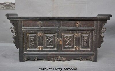 """23"""" Chinese Rosewood Wood Hand Carved Ancient Lockers Cabinet drawer desk table"""