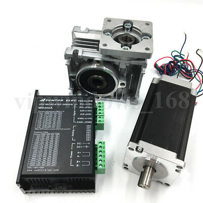 Nema23 Stepper Motor L76mm 1.8Nm+ 10:1 Worm Gearbox Speed Reducer +Motor Driver