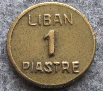 Lebanon Wwii Emergency Coinage No Date 1941 1 Piastre, Brass