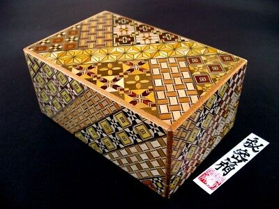 [Genuine] Japanese Puzzle Box - 5 Sun 21 Step Yosegi Secret Box
