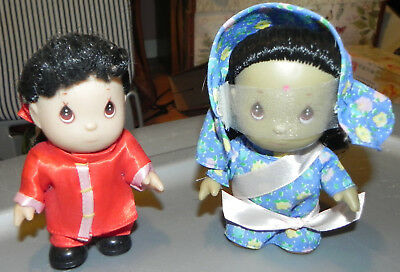 Small Precious Moments Dolls 4.5""