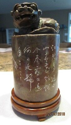 Cylindrical Chinese Hand Carved Stone Foo Dog Chop/Seal
