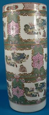 "Japanese Gold Imari Hand Painted Umbrella Stand 23"" Tall"