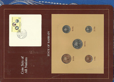Coin Sets of All Nations Bahrain all 1965 UNC 100, 50, 25, 10, 5 Fils