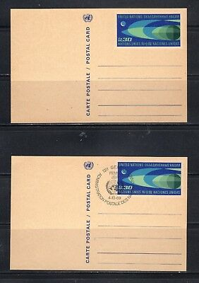 United Nations--Postcards--colorful group of 4--2 used and 2 mint.