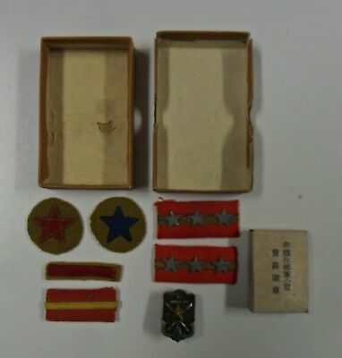 #74. WWII Japanese armband, rank insignia, & more lot.