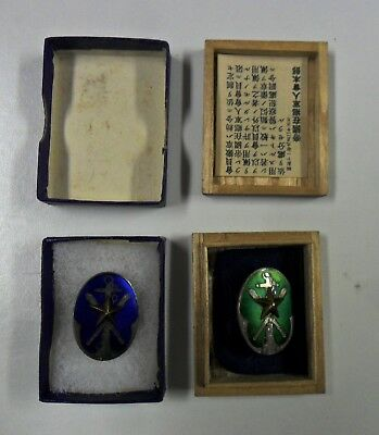 #75. WWII Japanese military badges, both boxed, nice.