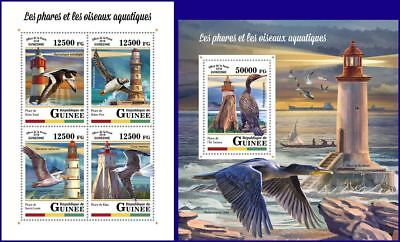 GUINEA REP. 2018 MNH** Lighthouses Leuchttürme Phares SET #106ba B