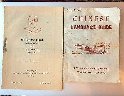 WWII Peking China Information pamphlet and Chinese Language Guide ca 1946