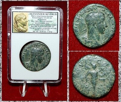 Ancient Roman Empire Coin ALEXANDER SEVERUS Mars On Reverse Sestertius
