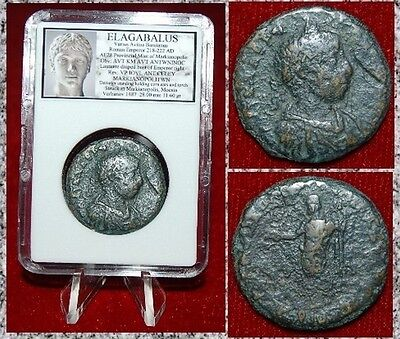 Ancient Roman Empire Coin Of Elagabalus Demeter Holding Torch On Reverse
