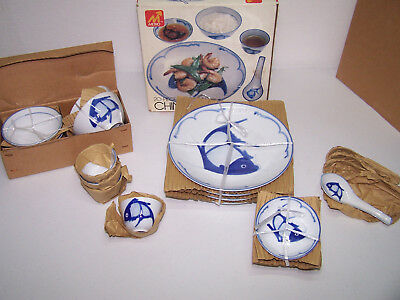 New 20 piece Porcelain Chinese Dinner Set Blue and White Koi fish By Metro NIB