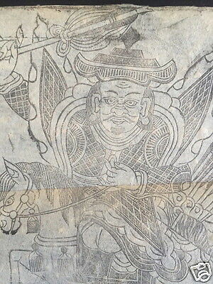 Antique  Mongolian Buddhist Woodblock  Print On Paper