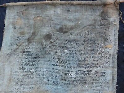 Antique Mongolian Buddhist Woodblock Print On Cotton / Silk