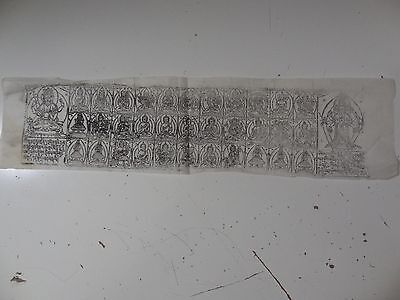 OLD MONGOLIAN TIBETAN  BUDDHIST WOODBLOCK PRINT ON thin  PAPER