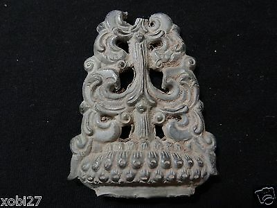Antique  Mongolian  Hand Embossed Copper Lotus Auspicious Symbol Base