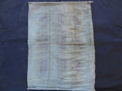Antique  Mongolian Buddhist Woodblock Print On Silk Khadag # 23