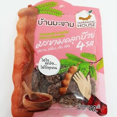 Thai fruit Tamarind 4 taste plum flavour sweet, sour, spicy :enjoy travel, party