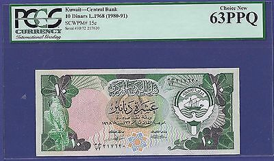 Gem Uncirculated 10 Dinars 1968 Banknote From Kuwait. Pcgs 63