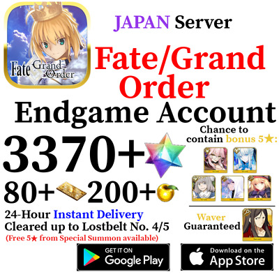 [JP] [INSTANT] BUY 2 GET 3 1835+ SQ 80+ Tix Fate Grand Order FGO Quartz Account
