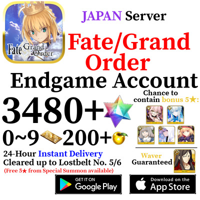 [JP] Instant Delivery 1000+ SQ 40 Tickets FGO Fate Grand Order Quartz Account