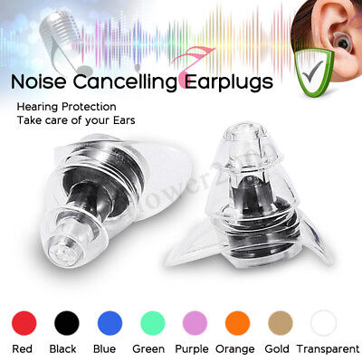 Noise Cancelling Earplugs Anti Noise For Shooting Musicians Motorcycles Sleeping