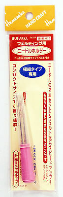 Hamanaka H441-032 Felting Needle Holder with Extra Thin felting needle