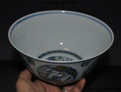 antique Ming Dynasty Marked Old China Palace WuCai porcelain Cranes Tea cup Bowl