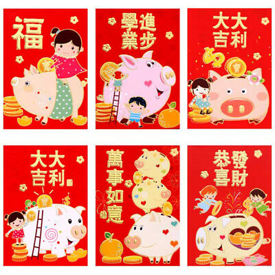 6Xcute Chinese new year red packet red envelope 2019 year of the pig lucky In CA