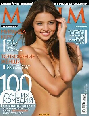 Maxim Russia December 2018 Miranda Kerr Unopened Men's Interest Mint