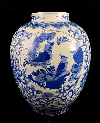 Chinese Vintage Blue And White Porcelain Jar With Flowers