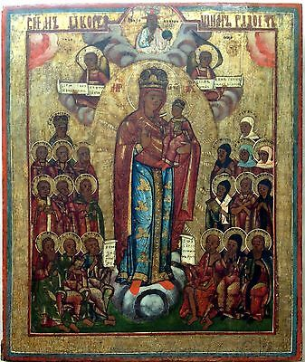 ANTIQUE RUSSIAN ORTHODOX ICON 18th C. THE MOTHER OF GOD JOY OF ALL WHO SORROW