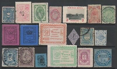 Russia Zemstvo small coll-20 of 19 st with defects Rare & Scarce */Used
