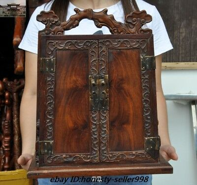 """15""""Old China Dynasty Huanghuali Wood Hand Carved beauty Cabinet Box Boxes Drawer"""
