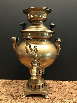 "Antique Turkish Brass 12"" Garanti Semaverler Samovar Water Boiler Coffee Tea"