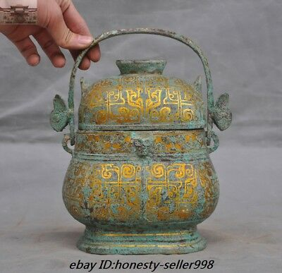 Chinese Ancient Dynasty Bronze Ware Inlay with gold Wine container pot jar Crock