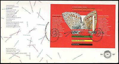 Netherlands 1993 Butterflies M/S FDC First Day Cover #C28028