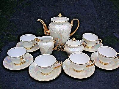 Vintage 15 piece bohemian czech Lustre and Gold afternoon coffee  Set