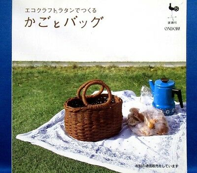 Basket & Bag by Ecocraft Rattan /Japanese Handmade Craft Pattern Book