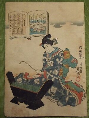 Toyokuni III, Kunisada 100 Poems, Japanese Woodblock Print, Ukiyo-e beauty music
