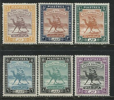 Sudan 1927-40 Large Camels various values to 10 piastres unmounted mint NH