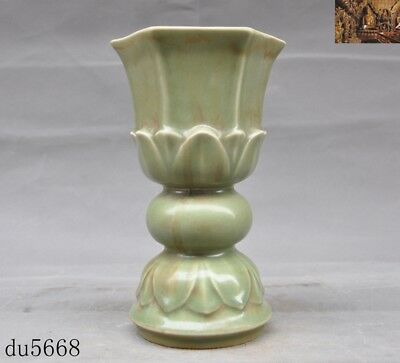 "10""Rare Old Chinese Longquan kiln porcelain lotus Zun Bottle Pot Vase Jar Statue"